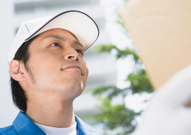 株式会社アイデム<パート人材紹介チーム> 1枚目