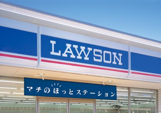 ローソン (a)御所南インター店(b)桜井脇本店 1枚目