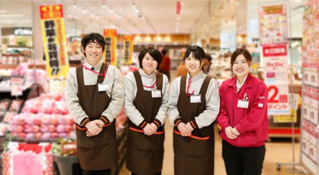マックスバリュ西日本株式会社