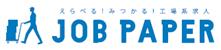 株式会社ワールドインテック/23034_7771 1枚目