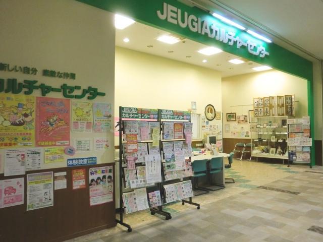 十字屋Culture株式会社 イオンモール京都五条店