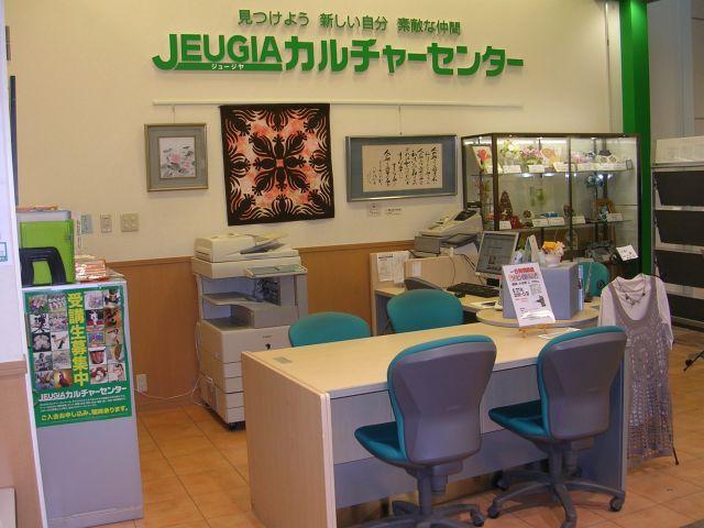 """アートや芸術・文化・音楽など""""学びの空間"""" JEUGIAカルチャーセンターのスタッフとして働いてみませんか!"""