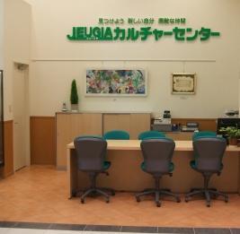 十字屋Culture株式会社 イオンレイクタウン 1枚目