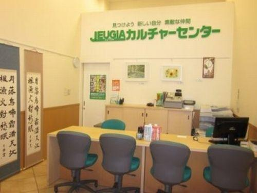 十字屋Culture株式会社 イオンモール八千代緑が丘