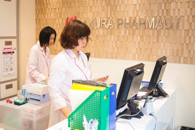 さくら薬局 奈良総合医療センター前店