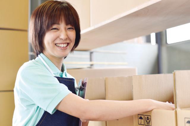 株式会社ナカガワカセイ 1枚目