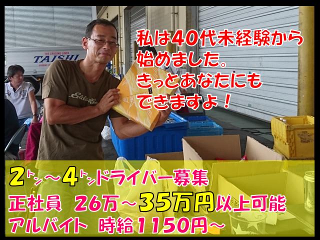 株式会社 アンビシャス 1枚目