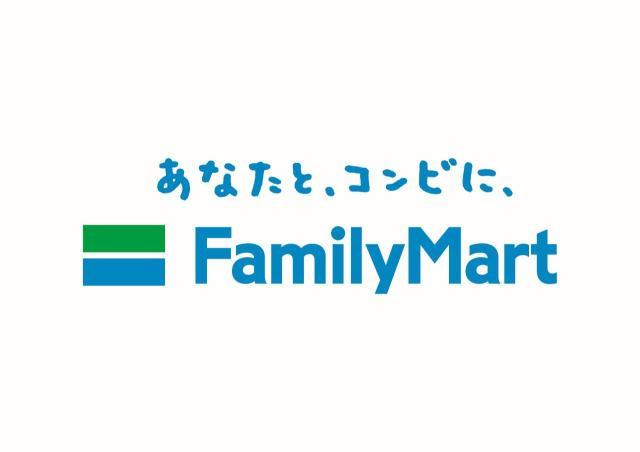 ファミリーマート 打田上野店