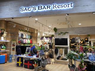 SAC'S BAR Resort