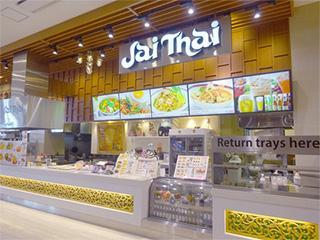 タイ国料理 ジャイタイ