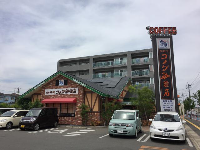 コメダ 珈琲 水巻