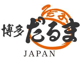 博多だるまJAPAN(ハカタダルマジャパン)