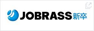 JOBRASSセミナーに参加します!!