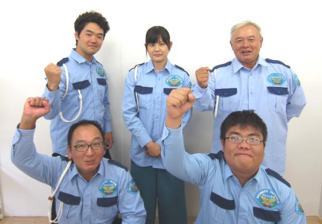 日本綜合警備株式会社 沼津営業センター 1枚目