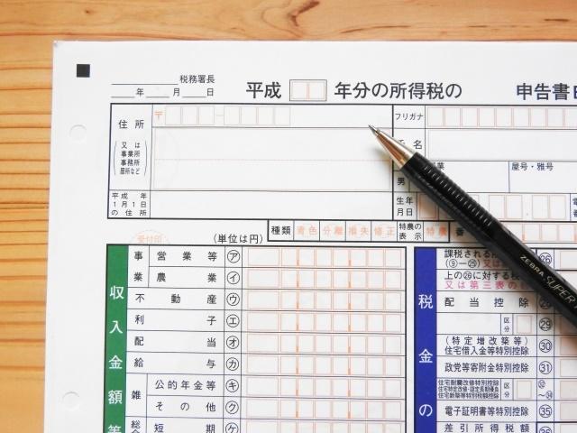 申告 いつまで 確定 【申告が間違っていた場合】 国税庁