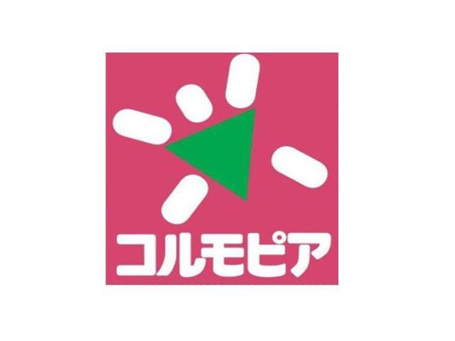 サミット衣料館 コルモピア 東京都23区内・埼玉一斉募集 2枚目