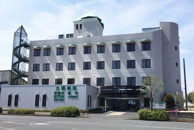 『医療法人大橋会』は、水戸市民運動公園に隣接しています。 春は桜、初夏は新緑、秋は紅葉・・・と季節のうつりかわりを感じながら、ゆったりと治療にあたれるのが特徴。地域の皆様から必要とされる、さまざまな