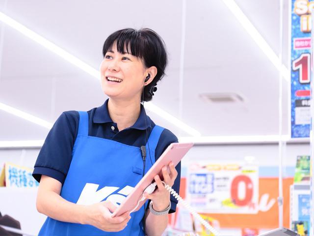 ケーズデンキ 西大津店(携帯販売スタッフ) 1枚目