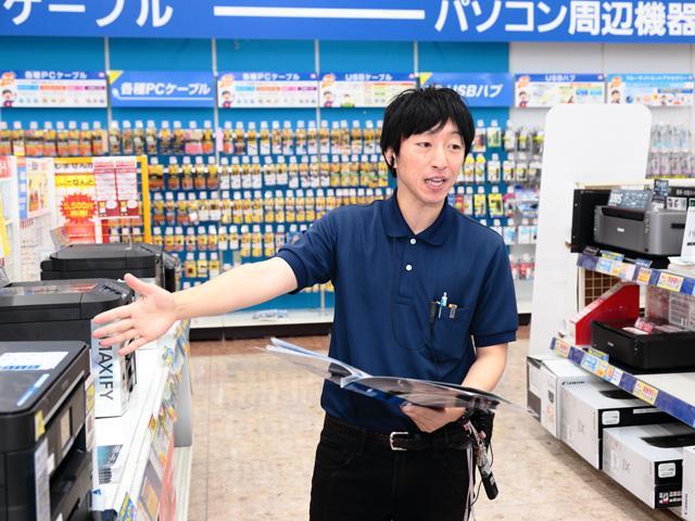 ケーズデンキ 近江八幡店 1枚目
