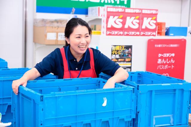 ケーズデンキ 和歌山店