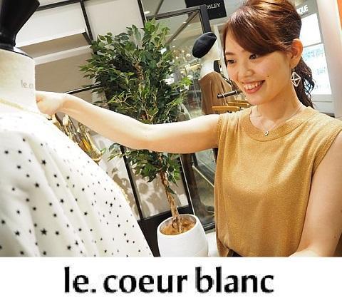 le.coeur blanc ル・クールブラン 金沢リント百番街店