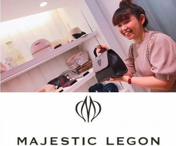 MAJESTIC LEGON マジェスティックレゴン 名古屋パルコ店 1枚目