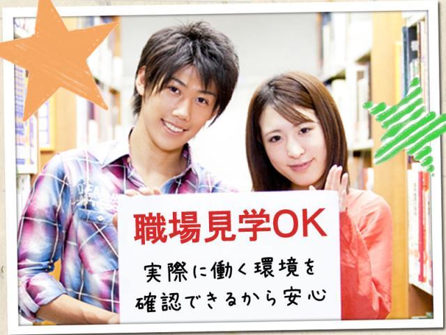 株式会社日本パーソナルビジネス【仕事No. H1_454 】 1枚目