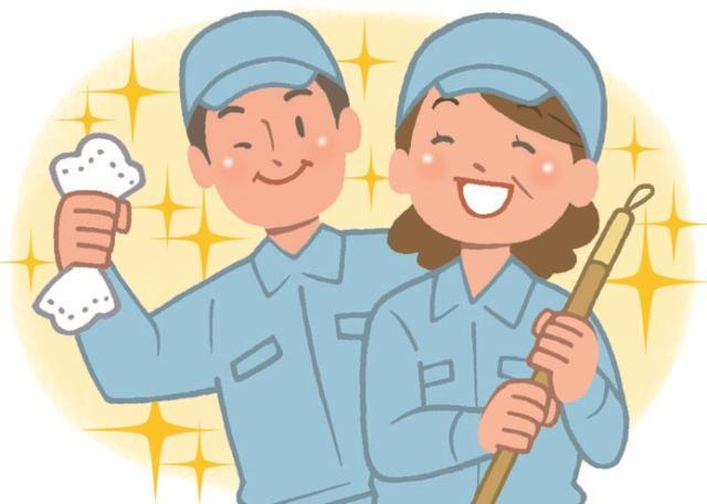 ご家庭でも役立つお掃除スキルが身に付くカンタン作業です♪