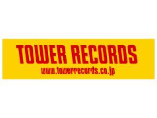 タワーレコード 1枚目