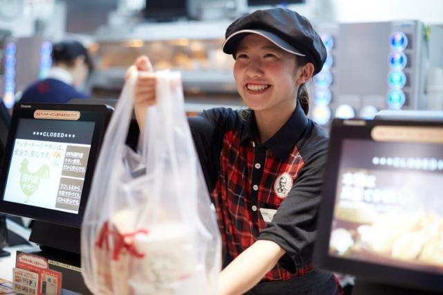 絶品のチキンをリーズナブルな価格で買えちゃう☆ 美味しい特典付きです♪
