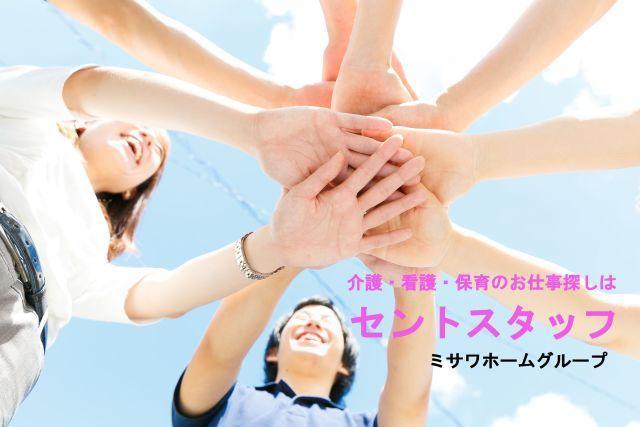 セントスタッフ株式会社 京都支店 1枚目