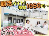 藤本食品株式会社 大阪工場