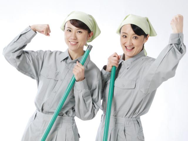 株式会社トーカンオリエンス東日本