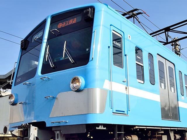 近江鉄道株式会社
