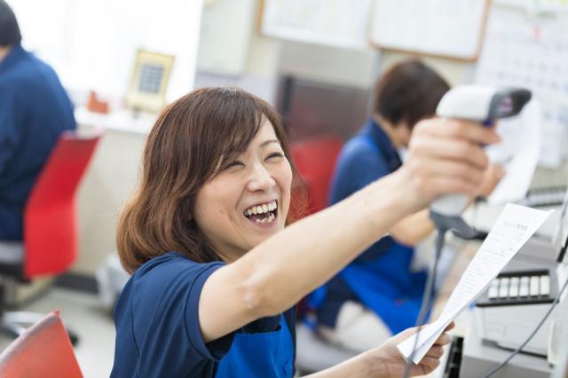 ケーズデンキ 甲府店配送センター 1枚目