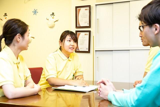医療法人康成会 訪問介護ステーションそらまめ星和台