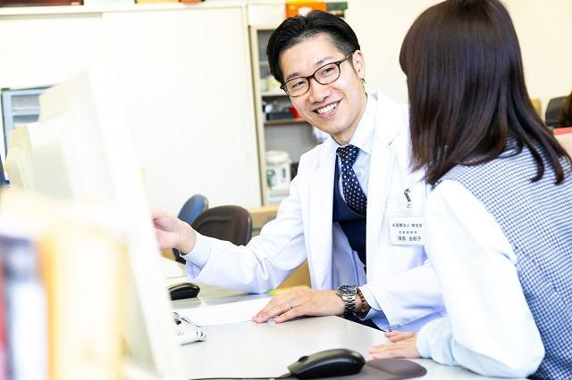 医療法人康成会 本部事務局
