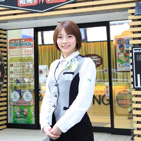 ノムラクリーニング 北野田店(キタノダ)