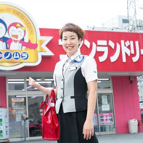 坂口 麻希さん