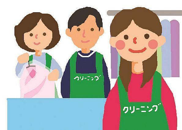 ノムラクリーニング 右京店(ウキョウ)