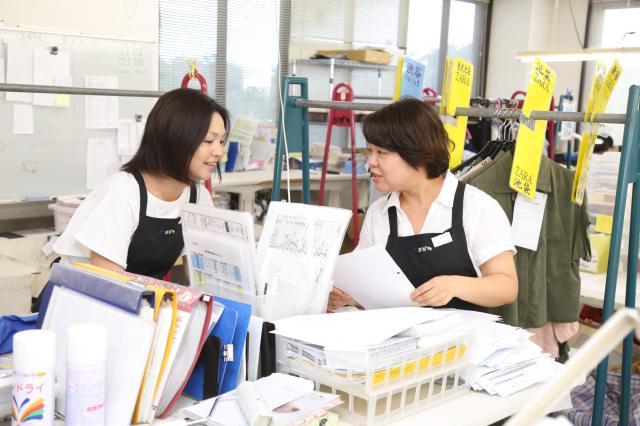 ママのリフォーム 新静岡セノバ店 1枚目