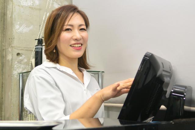 東神奈川店/株式会社ハクブン 1枚目