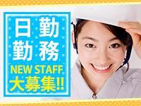 [尼崎市]とっても簡単な加工作業◆女性スタッフ活躍中☆週払いOK!未経験OK☆時給1050円☆
