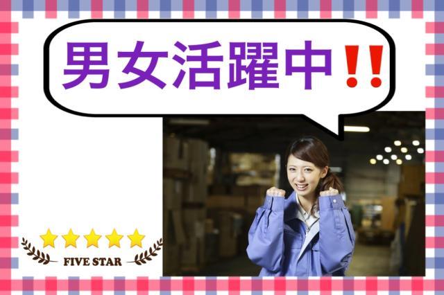 西日本テクニカル株式会社 丹波
