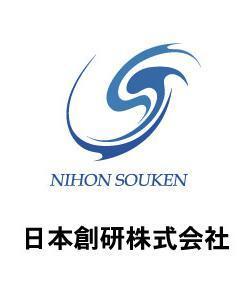 日本創研 株式会社 福岡支店 システムソリューション部 1枚目
