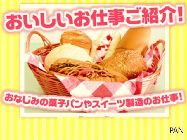 シーデーピージャパン株式会社 横浜営業所/yokN-010の求人画像