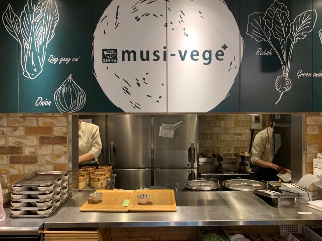 musi-vege+阪急三番街店