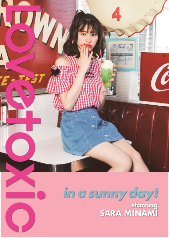 Lovetoxic(ラブトキシック) イオンモール鹿児島店 1枚目
