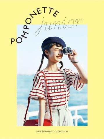 pom ponette junior(ポンポネットジュニア) 鹿児島山形屋店 1枚目