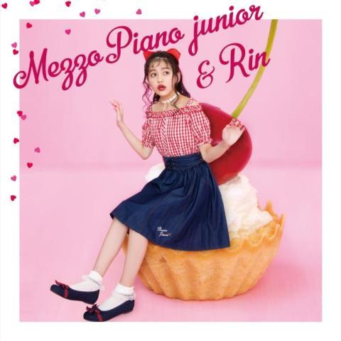 mezzo piano junior(メゾピアノ ジュニア) 鹿児島山形屋店 1枚目